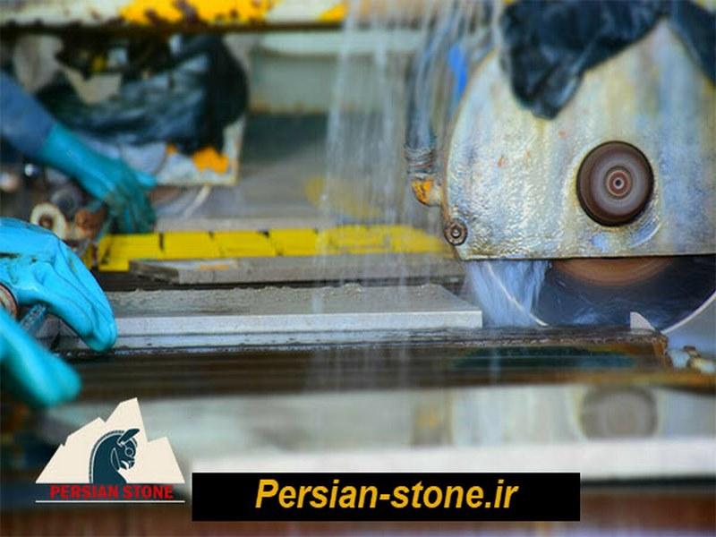 شهرک صنعتی محمودآباد اصفهان
